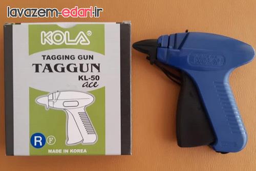 دستگاه تگ زن کولا KOLA