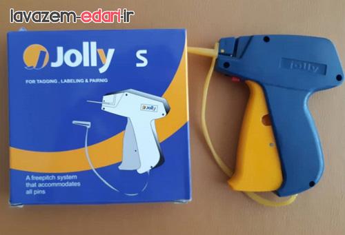 دستگاه اتیکت زن تفنگی جولی