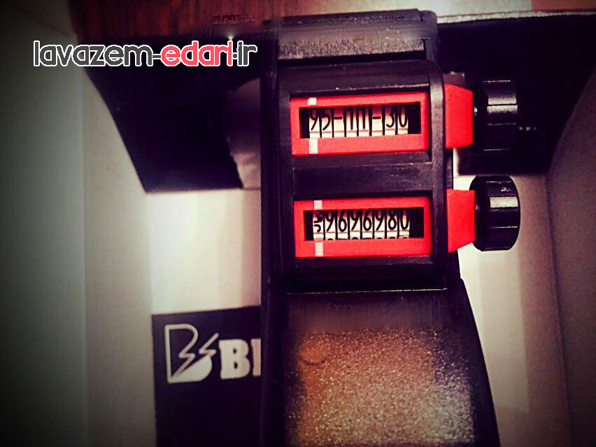 دستگاه کد زن دو ردیف بلیتز Blitz